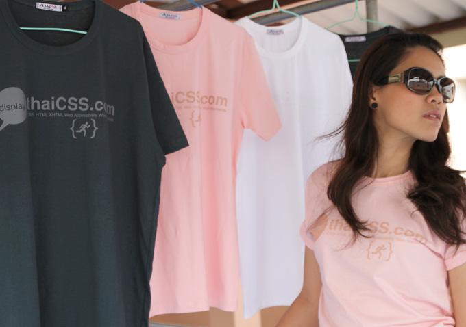 Thaicss t-shirt